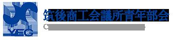 国産ハーブウォーターの生産・販売のSAnoSA