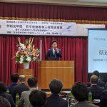 若手後継者等人材育成事業(朝倉)「働き方改革時代の賃金制度構築セミナー」