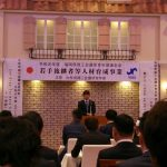 大牟田YEG若手後継者等人材育成事業「まいんどDeイノベーション」
