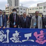 日本商工会議所青年部 第39回全国大会 ふじのくに静岡ぬまづ大会